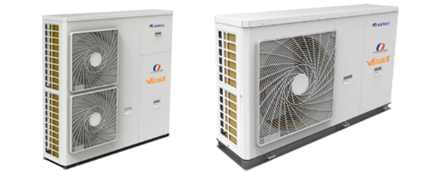 Leading Manufacturer of Air Conditioning Units | GREE UK
